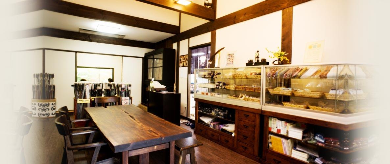 本店内部 | タカハシ弓具店