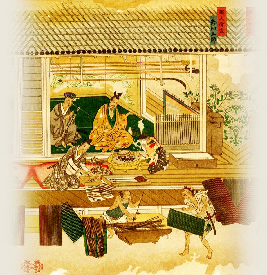 矢師職人絵図 | タカハシ弓具店