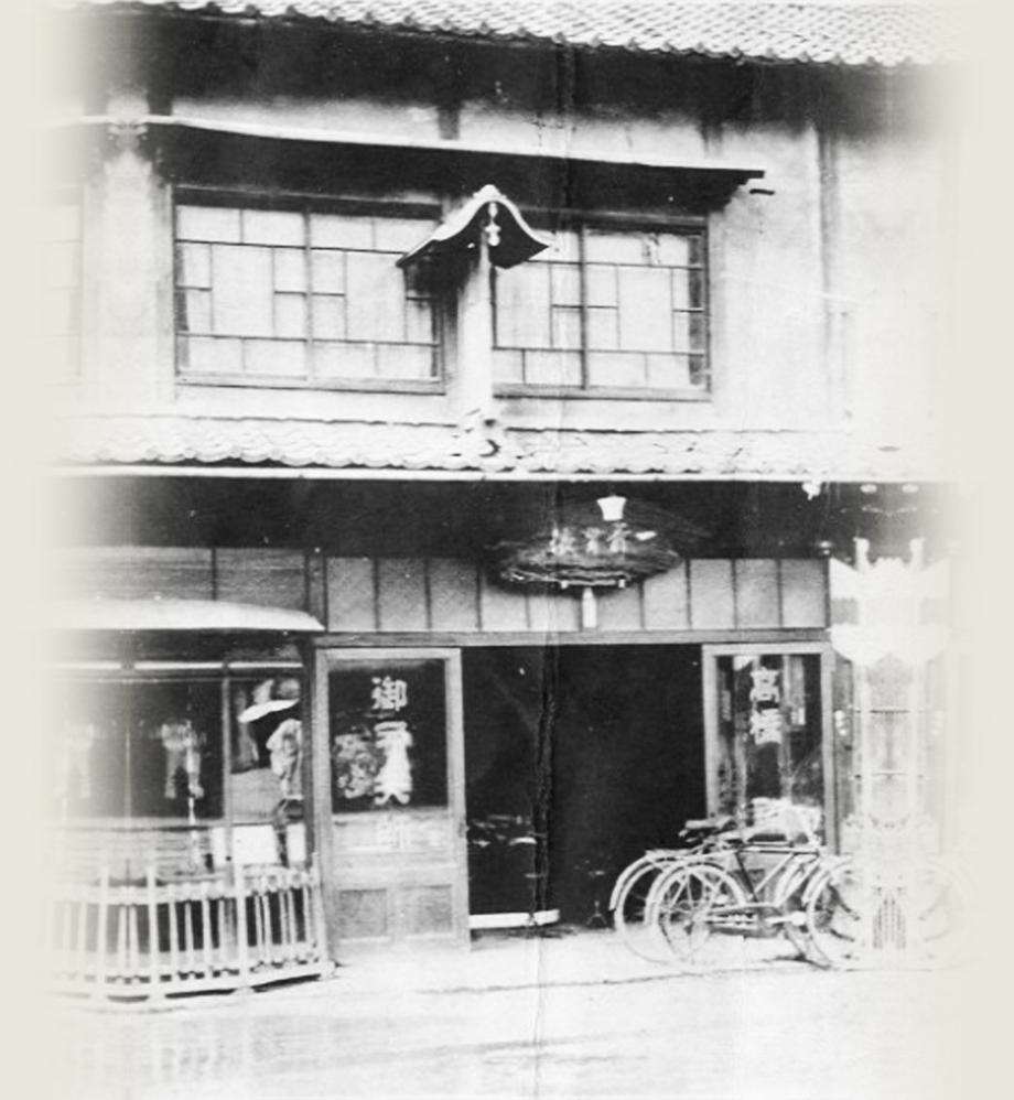 昭和10年頃の本店 | タカハシ弓具店