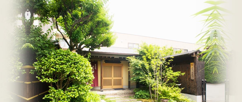 熊本本店 | タカハシ弓具店